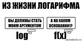 humor2