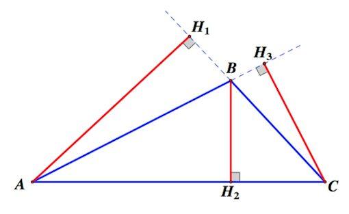 Высота треугольника, точка пересечения высот треугольника
