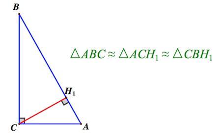 свойства высот треугольника