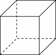 Куб решение задач егэ авито помощь студентам