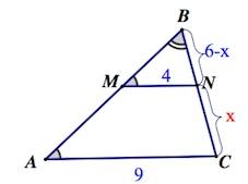 Решение задач по подобию примеры решений задач по фхма